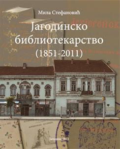monografija jagodinske biblioteke