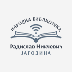 """Удружење писаца """"Седмица"""" из Франкфурта у посети Деспотовцу"""