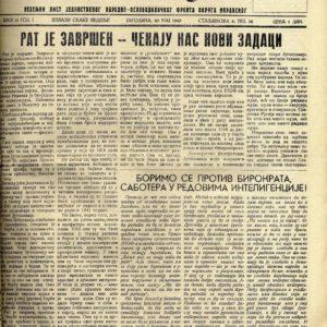img189-min