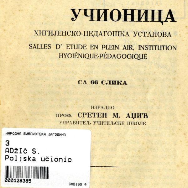 000128385_001